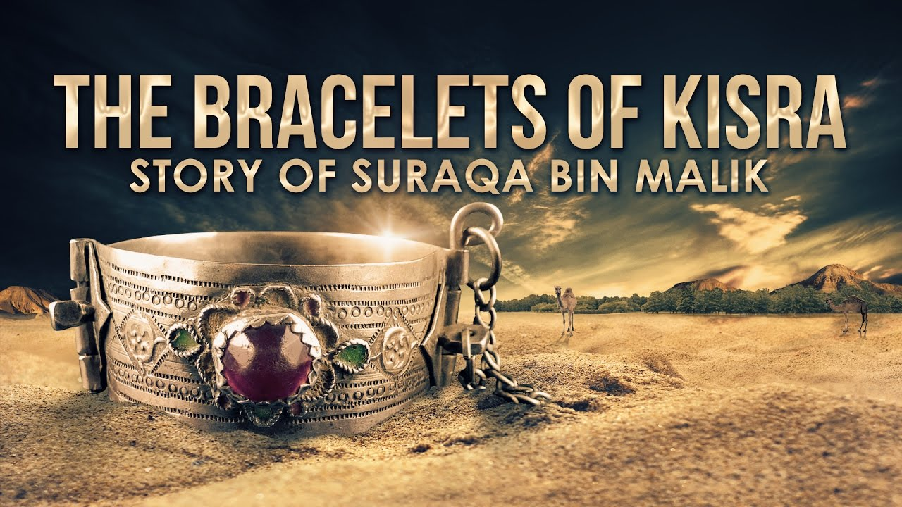 What was written to the kings of, kisra and Iran?