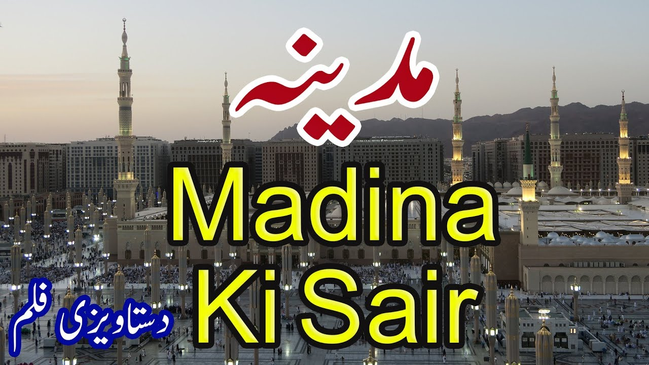 What were the letters to the king of Damishq written? Treasury publication, what does the department of treasury do, Syria news and quranmualim. Learn Quran, Quran translation, Quran mp3,quran explorer, Quran download, Quran translation in Urdu English to Arabic, Al Mualim, Quranmualim, V Islam pictures, Islam symbol, Shia Islam, Sunni Islam, Islam facts, Islam beliefs and practices Islam religion history, Islam guide, prophet Muhammad quotes, prophet Muhammad biography, Prophet Muhammad family tree.