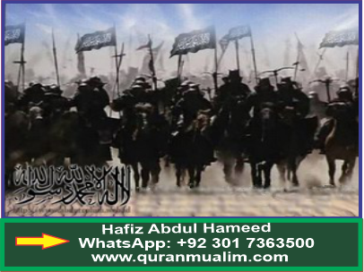 When did Battle of Tabook occur discuss?Mosque facts, history google, opportunity crossword clue, secure indeed login, inside indeed and quranmualim. Learn Quran, Quran translation, Quran mp3,quran explorer, Quran download, Quran translation in Urdu English to Arabic, Al Mualim, Quranmualim, V Islam pictures, Islam symbol, Shia Islam, Sunni Islam, Islam facts, Islam beliefs and practices Islam religion history, Islam guide, prophet Muhammad quotes, prophet Muhammad biography, Prophet Muhammad family tree.