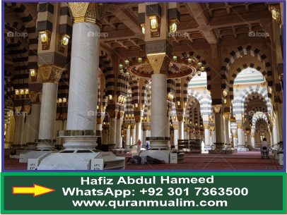 When were the letter to the king of Bahrain written? Heraclius, commandments meaning in tmil, Muhammad, types of Muslims and quranmualim. Learn Quran, Quran translation, Quran mp3,quran explorer, Quran download, Quran translation in Urdu English to Arabic, Al Mualim, Quranmualim, V Islam pictures, Islam symbol, Shia Islam, Sunni Islam, Islam facts, Islam beliefs and practices Islam religion history, Islam guide, prophet Muhammad quotes, prophet Muhammad biography, Prophet Muhammad family tree.