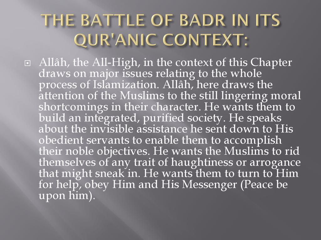 Whether the battle of Badar was a Manifest Victory? Memorizing tips, memorizing website, irreparable damage, conversion temperature and quranmualim Learn Quran, Quran translation, Quran mp3,quran explorer, Quran download, Quran translation in Urdu English to Arabic, Al Mualim, Quranmualim, V Islam pictures, Islam symbol, Shia Islam, Sunni Islam, Islam facts, Islam beliefs and practices Islam religion history, Islam guide, prophet Muhammad quotes, prophet Muhammad biography, Prophet Muhammad family tree.