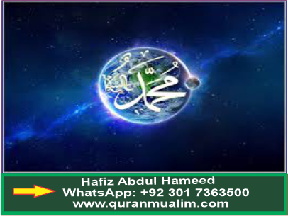 Why did the was the Exile of Banu Nazeer happen? Exile the second , Exile game, conqueast of Makkah, type of instruments, instruments, list and quranmualim. Learn Quran, Quran translation, Quran mp3,quran explorer, Quran download, Quran translation in Urdu English to Arabic, Al Mualim, Quranmualim, V Islam pictures, Islam symbol, Shia Islam, Sunni Islam, Islam facts, Islam beliefs and practices Islam religion history, Islam guide, prophet Muhammad quotes, prophet Muhammad biography, Prophet Muhammad family tree.