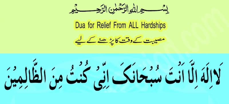 prayer from the quran, blessings of allah, arabic blessing, islamic prayer in english and Arabic, common islamic phrases, islamic prayer for protection, quran praying, a short prayers, praise allah in arabic, praise allah, 5 daily prayers