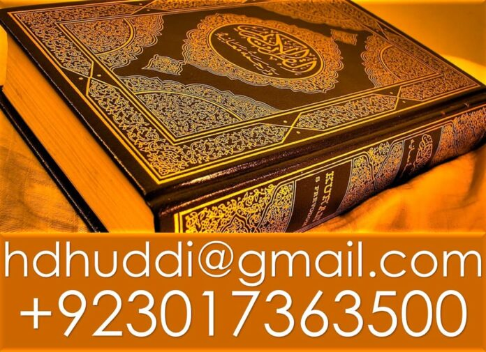 holy book of islam name, holy meaning in urdu, the holy books of allah, what is the holy book of islam, the holy book of islam is called, the holy book of islam, the holy books of islam, holy book of islam, islam sacred book, books of the koran, muslim book of worship, the book of islam, muslim books of faith, koran books, muslims holy book, religious books of islam, books in the quran, the book of allah, heavenly books, islamic text, the koran is the sacred book of what religion?, islam book of worship