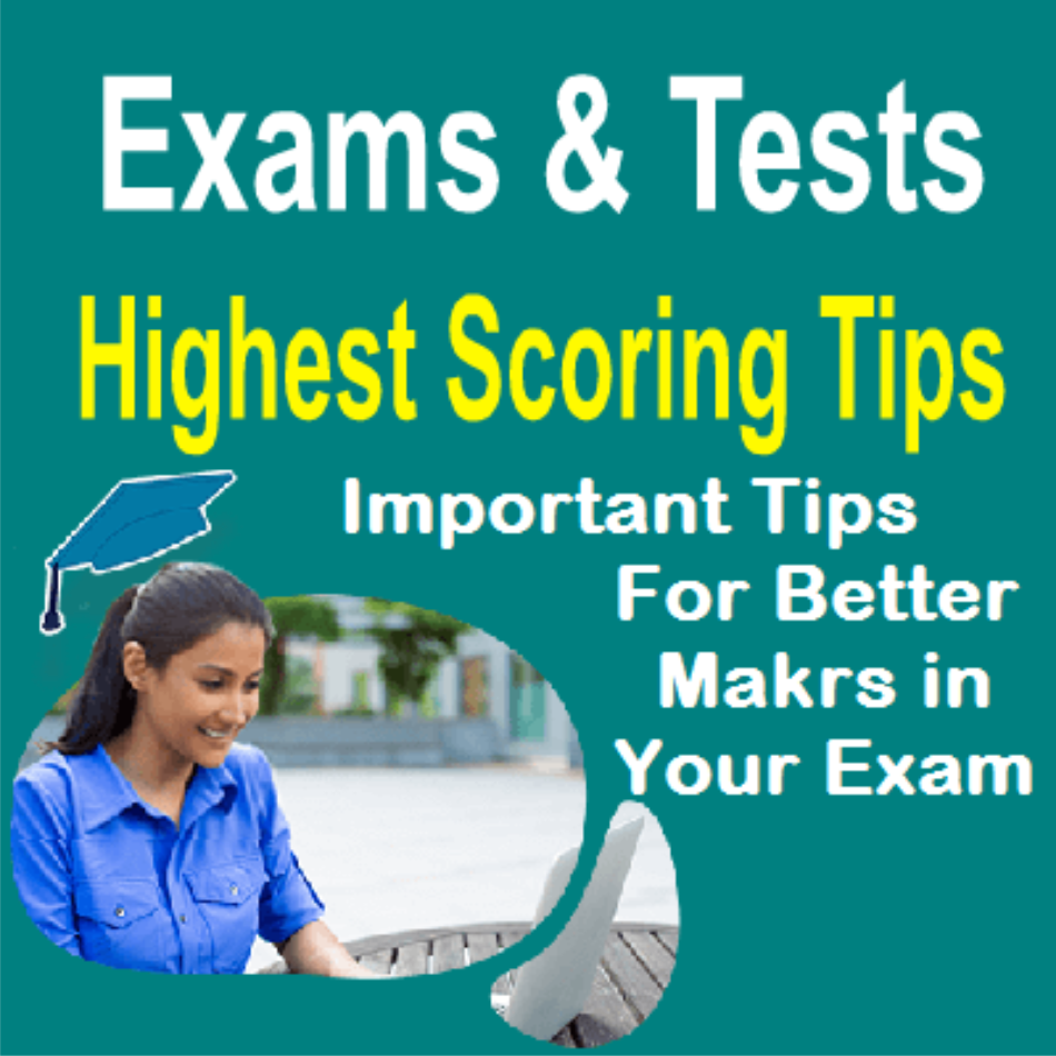 WHAT IS WHAT the best book of competitive exams? Who is who book, who is this, who is it, current affairs, who is net,quranmualim