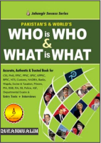 Is Who is who and What is What ? who what when where why, who is this, who is who, who is domain, who owns domain, who what where when why, who is hosting, who owns website, who is net, who is godaddy, who is it, common knowledge, basic computer knowledge, self knowledge, product knowledge, explicit knowledge, knowledge based systems, body of knowledge, an investment in knowledge pays the best interest, sap knowledge, justified true belief, knowledge process outsourcing, the book of knowledge, knowledge examples, knowledge power, shared knowledge, the new book of knowledge, leasehold knowledge partnership, general knowledge in gujarati, the archaeology of knowledge