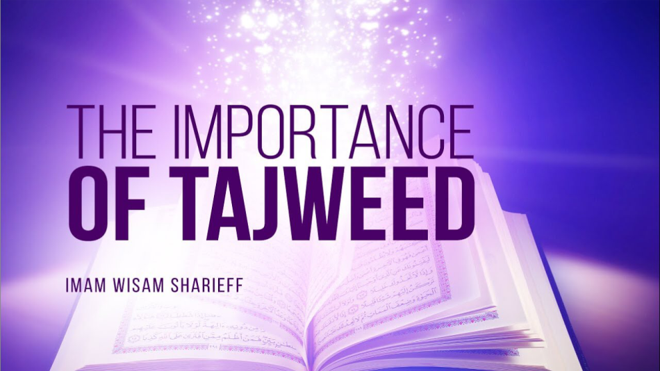 What are the tajweed rules and double consonant letters? tajweed quran, tajweed quran, learn quran online with tajweed, tajweed in English, quran pak with tajweed, tajweed for beginners