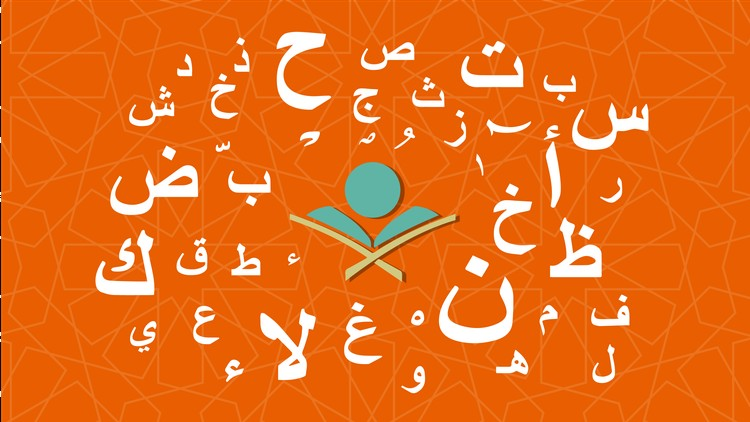 what are the tajweed rules of quran ? ,ajweed rules, tajweed rules pdf, tajweed rules in urdu, rules of reading quran, tajweed rules in English,