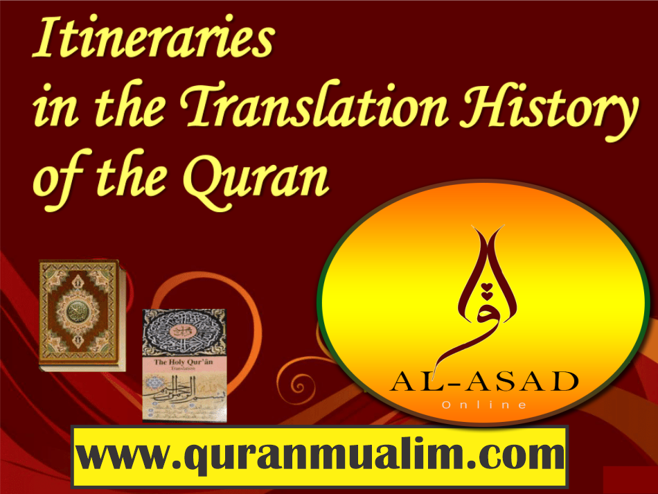 What is the history of the Holy Quran ? The Holy Quran mp3, the complete holy Quran, the holy Quran Bangla, koran, quran sharif,