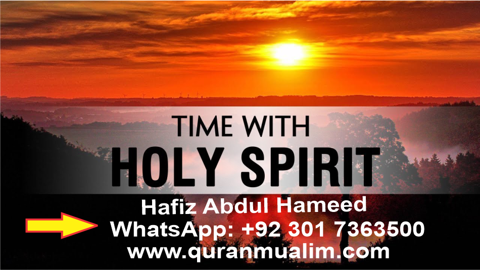Which 40 prayers start with Rabbana in the Quran? the holy quran in English , the holy quran book, 40 prayers, prayers for strength, top 40, quran, quran explorer and Quranmualim