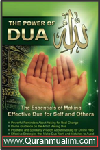 Which famous prayers exist in Quran and Sunnah? quran sunnah, famous prayers in the Quran, famous military prayer, popular prayers in the Quran,
