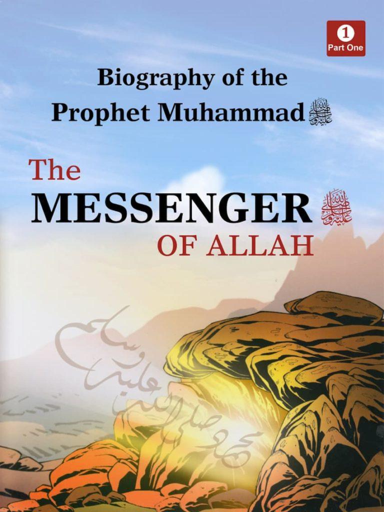 A Brief Biography of Prophet Muhammad |Quranmualim| Biography of, biography books, seerat un nabi saw in urdu pdf, seerat un nabi in english pdf,