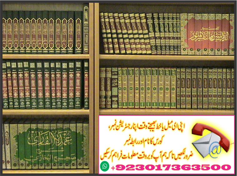 Sunan Nisai Imam Abu Abdur Rahman Ahmad bin Shoaib
