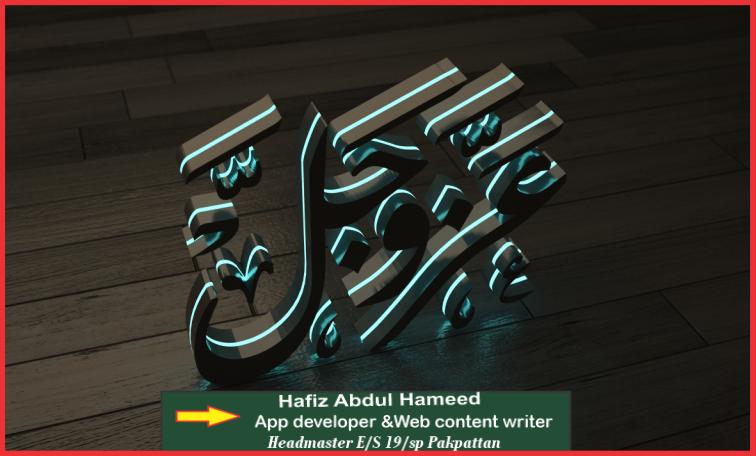 Biography of Imam Abu Dawud | Hadith collection PDF Books, imam abu dawud, imam abu daud, imam abu dawood, abu dawud hadith, sunan abu dawood,