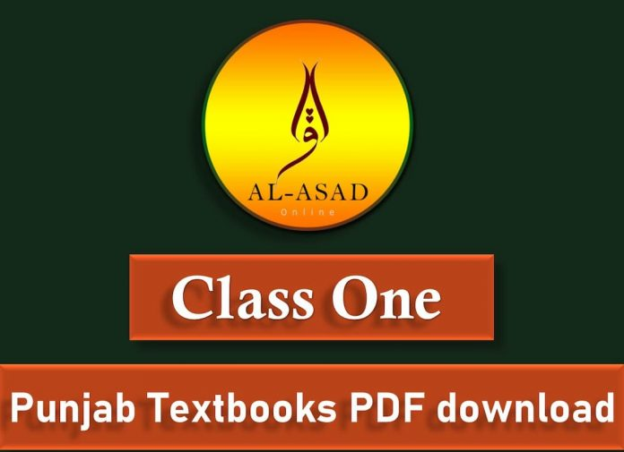 Class 1 Punjab Textbooks free PDF eBooks download, class one, grade 1, textbooks class one, pdf textbooks,, textbooks,Punjab, curriculum grade 1