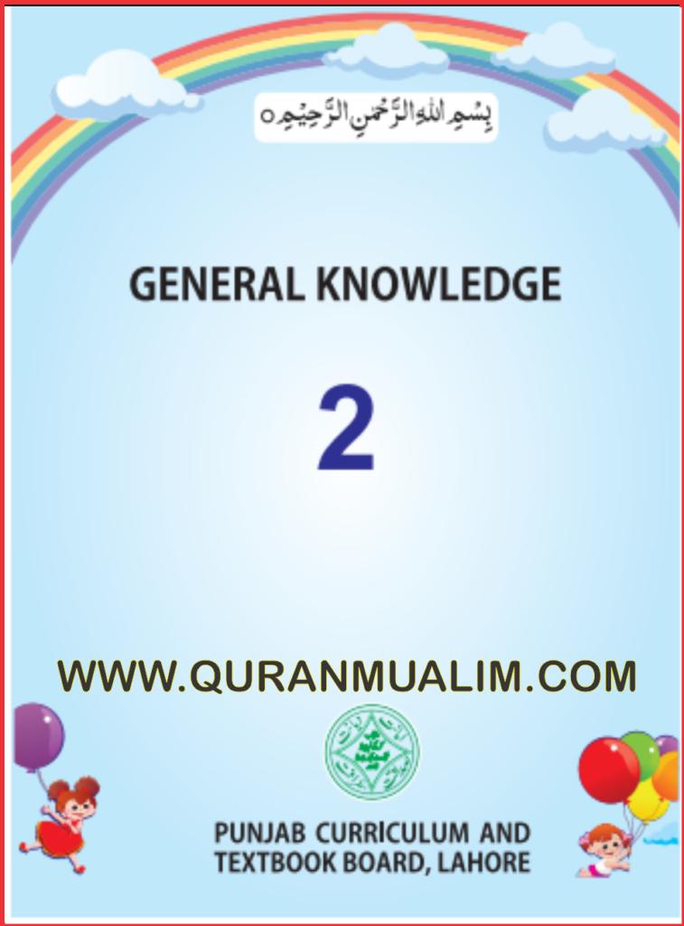 Class 2 Punjab Textbooks free PDF eBooks download, class two, class 2 books, ncert class 2 English, 2nd grade curriculum, , second grade curriculum, 2nd grade books lists, second grade ebooks,