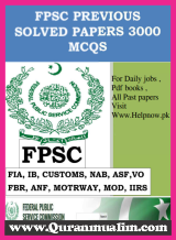 Federal Investigation Agency |eBooks PDF, dg fia, assistant director fia, federal investigation, national crime bureau of investigation
