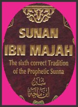 Ibn e Majah | Hadith collection Download free Books PDF, Ibn majah, , sunan ibn majah pdf free download, sahih ibn majah, majah hadith