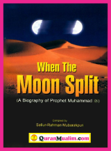 When did the moon Split PDF book download ? the moon split in half, the moon split, moon split in two, moon cracked in half, moon. When the moon split,
