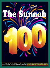 100 Hundred Authentic the Sunnah | Hadith Collection