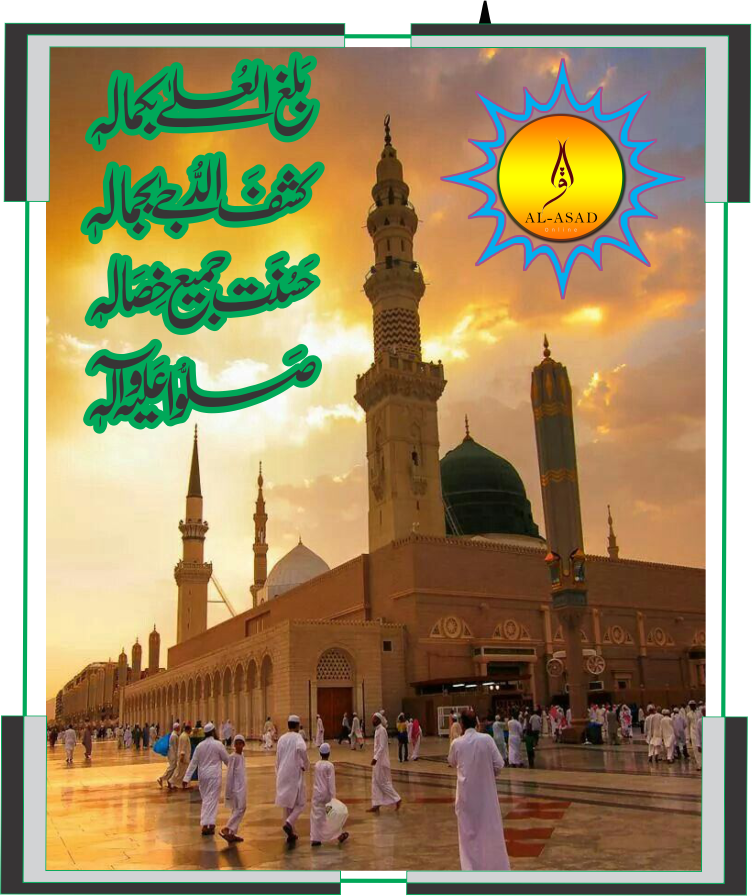 What is the history compilation of Hadith ? history of hadith compilation, history of compilation of hadith, history of hadith in urdu, ٱللَّٰهُمَّ صَلِّ عَلَىٰ مُحَمَّدٍ وَعَلَىٰ آلِ مُحَمَّدٍ,