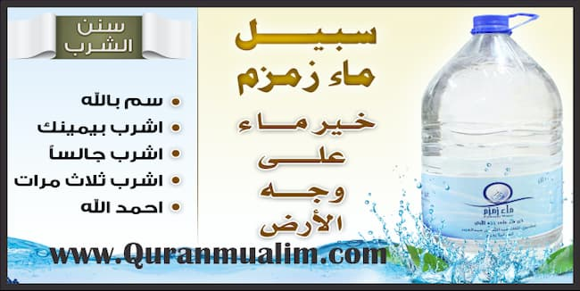 4.Questions and Answers about Hajj Ihram-Quranmualim, questions and answers, ihram for men, wearing ihram, types of tawaf, types of tawaf in hajj,