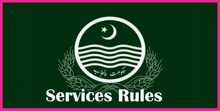 Civil Servants Appointment Promotion and Transfer Rules , civil servants act 1973, civil servant act 1973 in urdu, finance division, ESTA code promotion rules