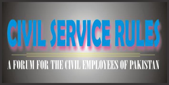 Civil servants rules | The Punjab Civil Servants act 1974 PDF, , civil servant act 1974, define public servant