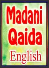 Madani Qaida English PDF free Download –Quranmualim, madani qaida download, madani qaida, madani qaida pdf,