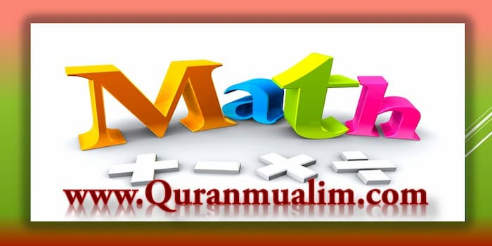 All 1st Grade Math Worksheets Pdf Free Printable Download Learn Islam