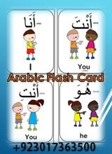 Arabic Alphabet Flashcards PDF Printable Download, all alphabets, all alphabet letters, Arabic letters in numbers, free phonics flashcards pdf