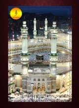 Beliefs   Prophets and Messengers in Islam, religious beliefs, 25 prophets, 25 names of prophet in Islam, 1240000 prophets and messengers