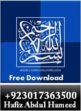 Free Tajweed Books in English Free PDF Download, pdf Tajweed rules, pdf advanced tajweed rules rules of reading quran, PDF Free Download