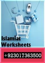 Islamiat | All Grades | Worksheets Free Download