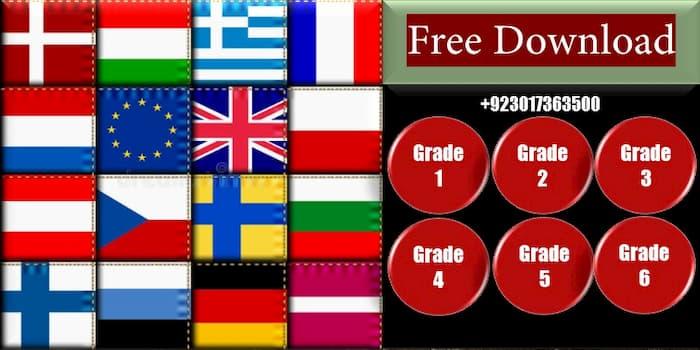 Islamiat | All Grades | Worksheets Free Download, islamiat book, all grades in school, nursery worksheets pdf free download, all grade levels