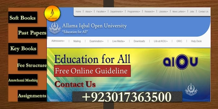 Matric   Soft Books   Allama Iqbal Open University, aiou online admission, urdu soft books, past papers, all codes, tutorial schedule, aiou tracking books