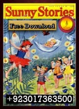 Arabic Short Stories PDF Free Download, Arabic short stories, Arabic small story, Arabic short stories for beginners, Arabic story books, kids' stories