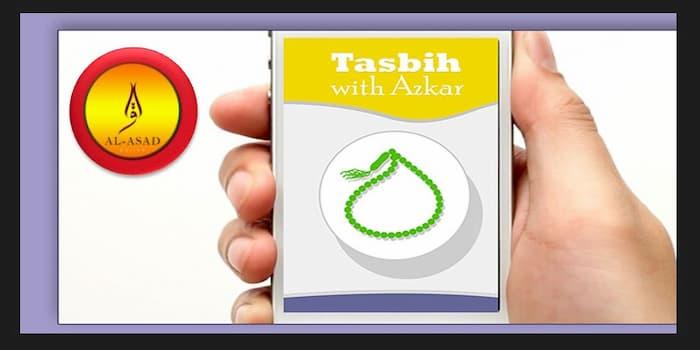 Azkaar | Dua Book pdf | Dua Books pdf in Urdu, Azkaar, dua book pdf , dua book for kids , Arabic text, pearls of supplication pdf , Prayers