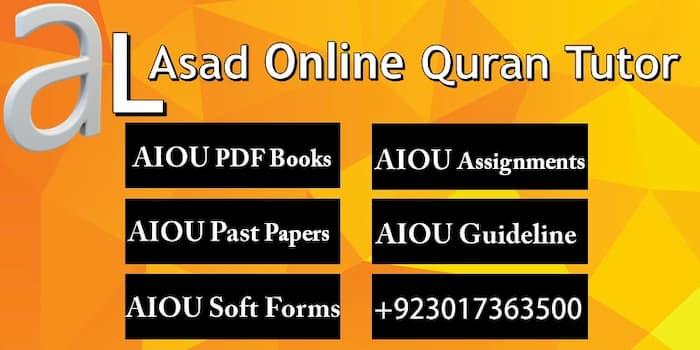 Free Download Forms -Allama Iqbal Open University , Aiou, aiou admission, aiou fa prospectus, aiou degree verification challan form