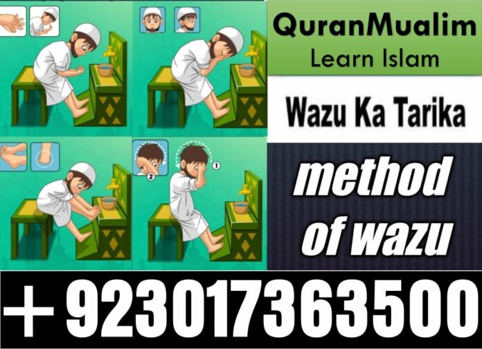 How to Perform Wudu Step by Step in Quran? wudu steps in quran, wazoo ki dua,, wudu definition, al wudu, benefits of wudu