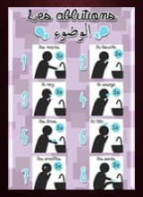 How to Perform Wudu Step by Step in Quran? wudu steps in quran, wazoo ki dua,, wudu definition, al wudu, benefits of wudu