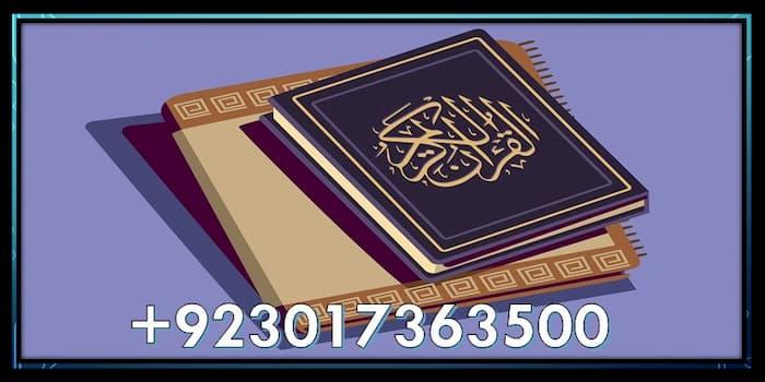 Juz Amma 30 | Juz Amma for School Students pdf , juz 30 surahs pdf, Surahs in Para 30, Amma Para All Surah, 30 para, Al Quran 30 para, ,Amma ka Para