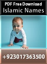 Unique Arabic Names | Bachon k Islami Names PDF , arabic girl names, arabic boy names, arabic baby girl names, aqeeqah for boy, aqeeqah sunnah