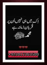 Free Islamic Books PDF Best Supplication Download, islamic books PDF, islamic books in urdu,, top islamic books pdf download, supplication prayer