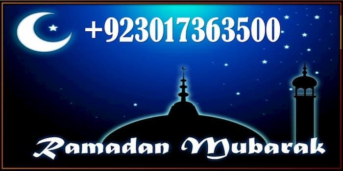 Ramadan Facts | Rules of Fasting in Islam, fasting in ramadan rules,rules of fasting, suhur ramadan, iftar suhoor, zakat and fitrah