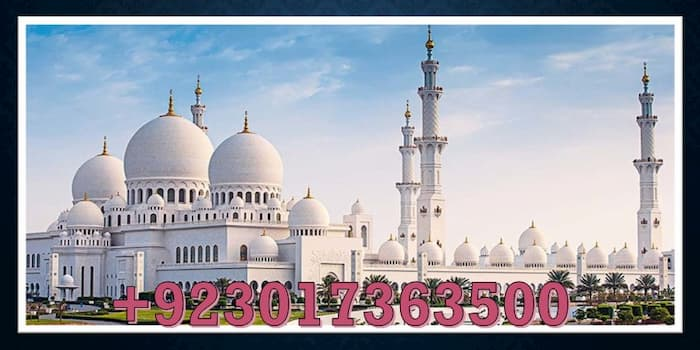 What are Mosque facts in Islam? mosque information, jama masjid information, etymology of Mosque, elements of mosque, simple preaching topics