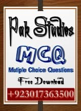 Academic Pakistan Studies MCQS Solved PDF Download ideology of pakistan pdf, quaid e azam and ideology of Pakistan pakistan studies mcqs, pak study mcqs, pak study mcqs pdf, pakistan studies mcqs pdf, pakistan studies mcqs with answers in urdu pdf, pakistan studies mcqs for class 12 pdf, pakistan general knowledge, general knowledge questions about Pakistan