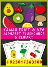 All Vegetables Flashcards | Fruit Flashcards Download, fruits and vegetables flashcards, fruits flashcards pdf, pre nursery