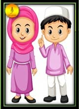 Best Islamic All Lesson for Kids PDF Free Download, Teaching basics, teach your child to read in 100 easy lessons, Educational Resources, Kharijites
