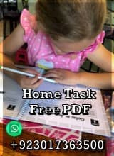 Home learning For Kids Best Activities PDF Free Download, teaching children to read, education for kids, flashcard for kids, abc fun learning